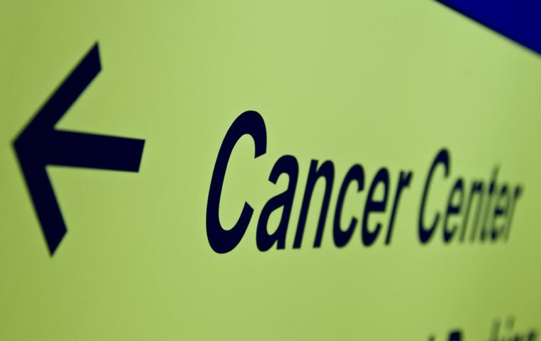علاج سرطان البروستات